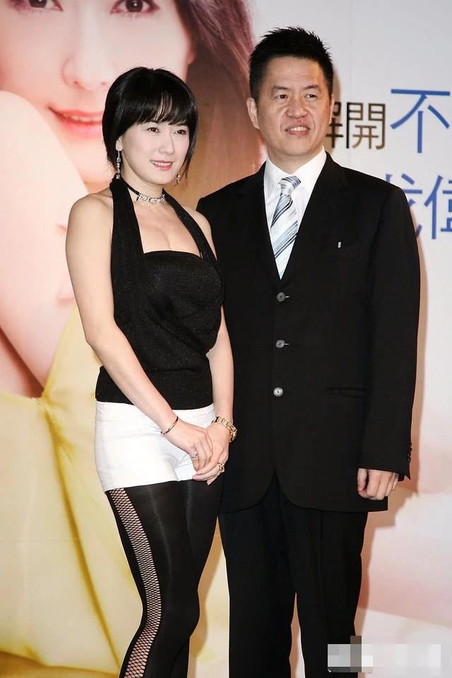 Qua Vỹ Như và người chồng đầu tiên Lâm Chí Long.