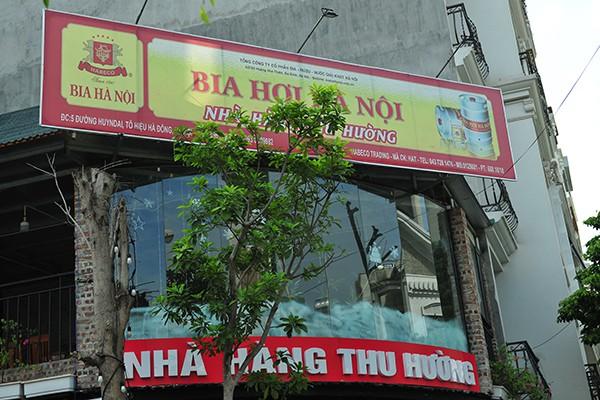 Con đường được người dân tự đặt tên tại Hà Nội - Ảnh 5.