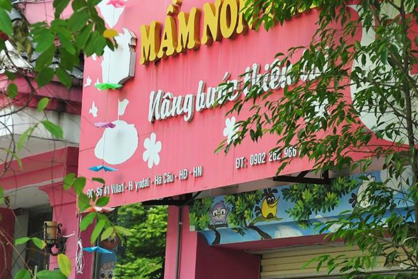 Con đường được người dân tự đặt tên tại Hà Nội - Ảnh 3.