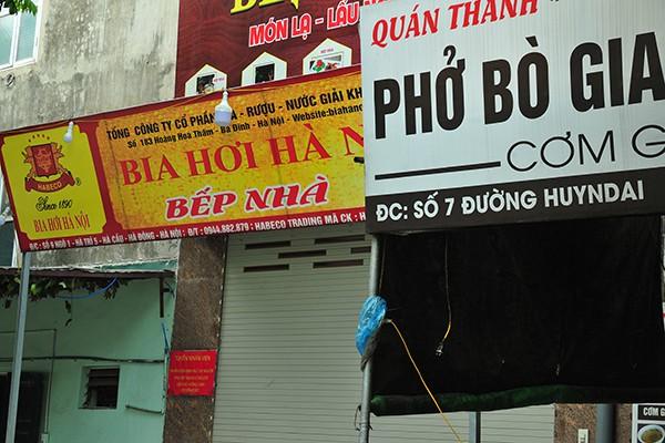 Con đường được người dân tự đặt tên tại Hà Nội - Ảnh 7.