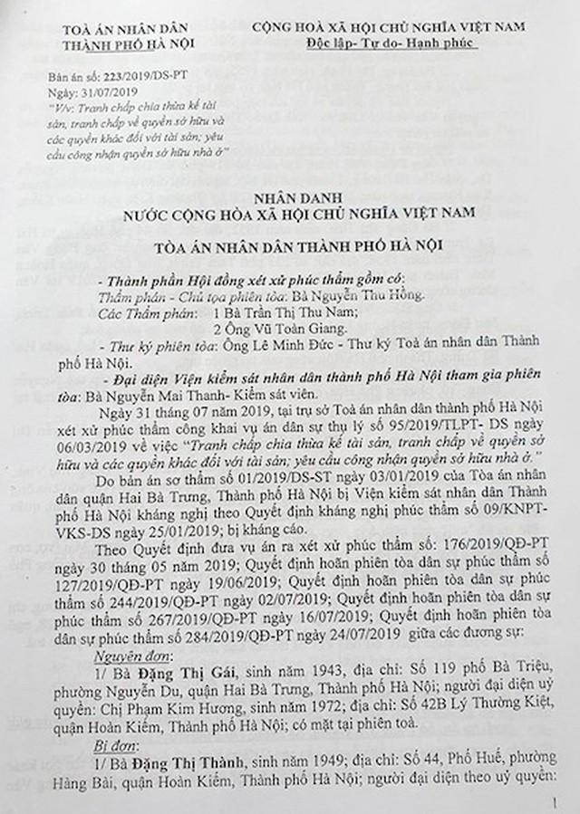 """Hà Nội: Cụ bà 77 tuổi """"cạn nước mắt"""" vì 1 văn bản của Phó chủ tịch quận sắp được chạm tay vào sổ đỏ - Ảnh 2."""