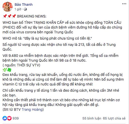 Bảo Thanh, Phan Anh và nhiều Hoa hậu chia sẻ cách phòng chống dịch virus corona - Ảnh 2.