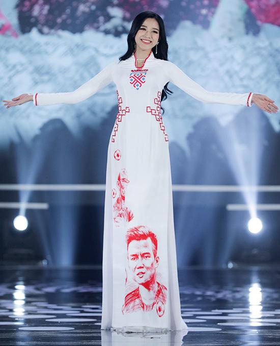 Gia cảnh và tính cách ngoài đời thực của tân Hoa hậu Đỗ Thị Hà trong mắt bố mẹ và người thân - Ảnh 3.