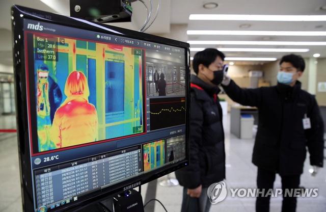 Qua một đêm, số người mắc COVID-19 ở Hàn Quốc tăng vọt lên 1.146 người - Ảnh 3.