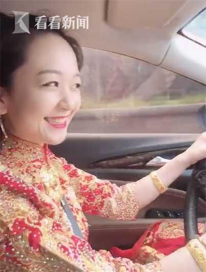 Cô dâu ngầu nhất mùa COVID-19, tự lái xe đến nhà trai cử hành hôn lễ và chia sẻ lý do khiến cộng đồng mạng thích thú - Ảnh 1.