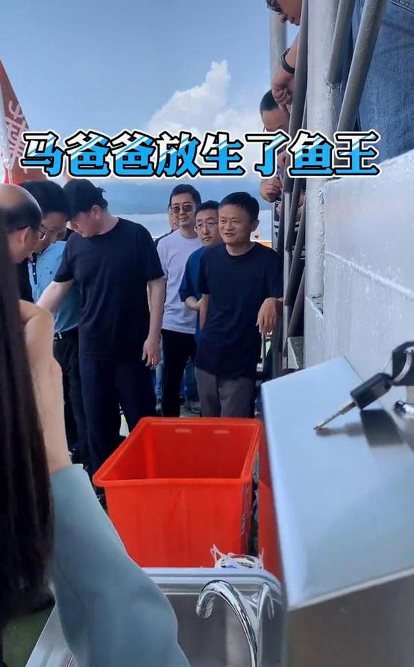 Hình ảnh mới nhất của đại gia Taobao khiến dư luận phẫn nộ và căm ghét kẻ ngoại tình - Ảnh 2.