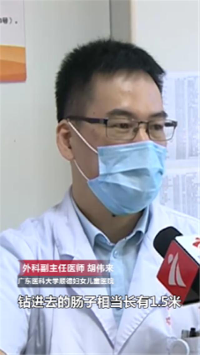 Chỉ vì thói quen tai hại sau bữa ăn, cậu bé 4 tuổi bị hoại tử ruột sau 1 ngày và phải cắt bỏ 1,5m ruột non - Ảnh 2.