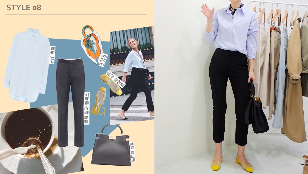 11 set đồ chuẩn đẹp học từ Công nương Diana, giúp nàng công sở tuổi 30+ lên đời phong cách dịp giao mùa từ Hè sang Thu - BAAO.VN