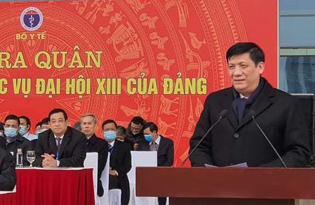 دبیرخانه دائمی Tran Quoc Vuong: در این کنگره ، کار پزشکی باید بالاتر از هر زمان دیگری باشد - عکس 3.