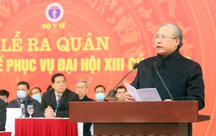 دبیرخانه دائمی Tran Quoc Vuong: در این کنگره ، کار پزشکی باید بالاتر از هر زمان دیگری باشد - عکس 1.