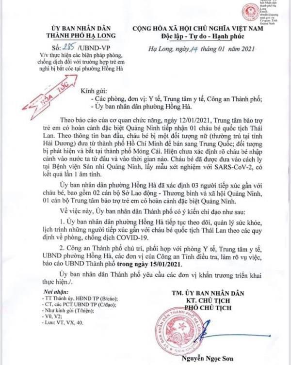 سوال زنی از های دوونگ که یک کودک تایلندی را می رباید و به چین می فروشد - عکس 1.