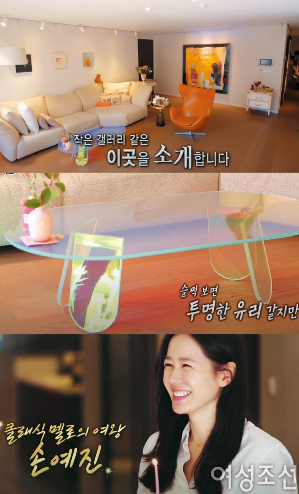 Son Ye Jin - دوست دختر هیون بن تمام تجارت نمایش کره ای را دارد - عکس 11.
