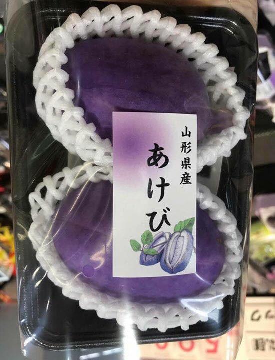 شما می خواهید در هنگام Tet استقبال شما متفاوت باشد: این انگور بنفش را بخرید - تصویر 1.