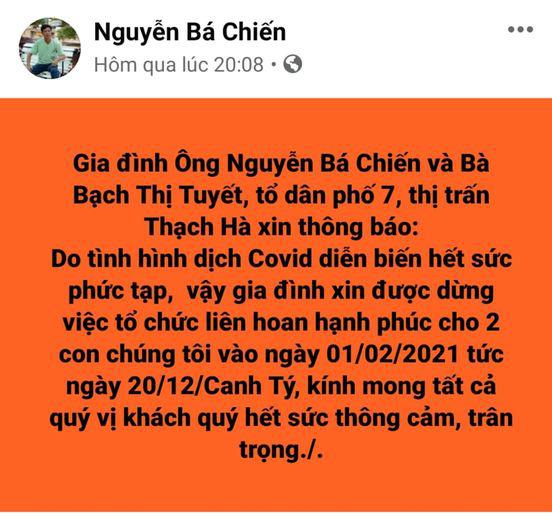 مقامات منطقه Ha Tin به دلیل ترجمه COVID-19 ازدواج را برای سومین بار به تعویق انداختند - عکس 3.