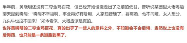 Angelababy muốn ly hôn từ lâu nhưng Huỳnh Hiểu Minh không đồng ý? - Ảnh 5.