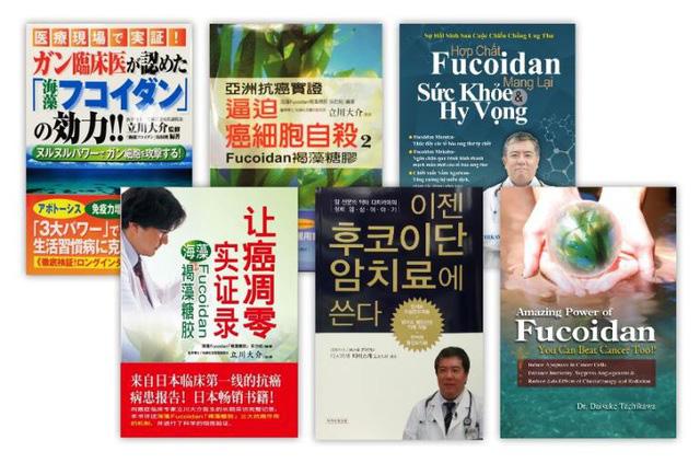 Fucoidan đồng hành cùng sức khỏe của bạn - Ảnh 1.