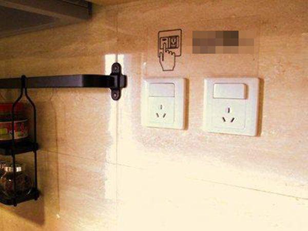 Sau khi sử dụng bình nước nóng, hành động nhỏ này sẽ giúp bạn tiết kiệm một nửa tiền điện - Ảnh 3.