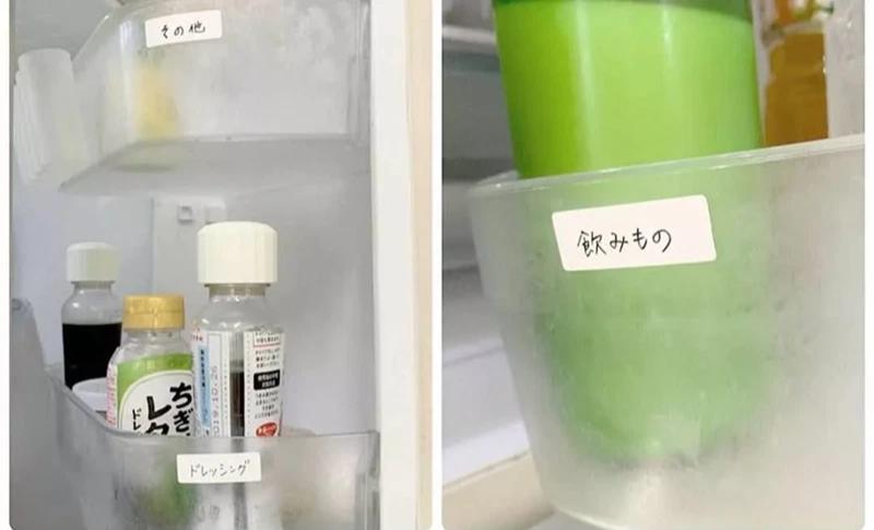 11 kỹ thuật tổ chức tủ lạnh của các bà nội trợ Nhật Bản giúp tăng thể tích lên gấp 3 lần - Ảnh 6.