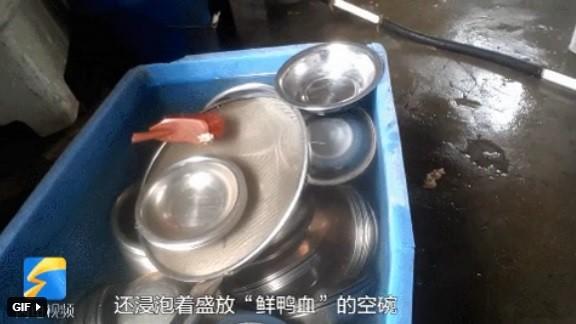 Kinh hoàng cảnh sản xuất tiết vịt bẩn cho nhà hàng - Ảnh 4.