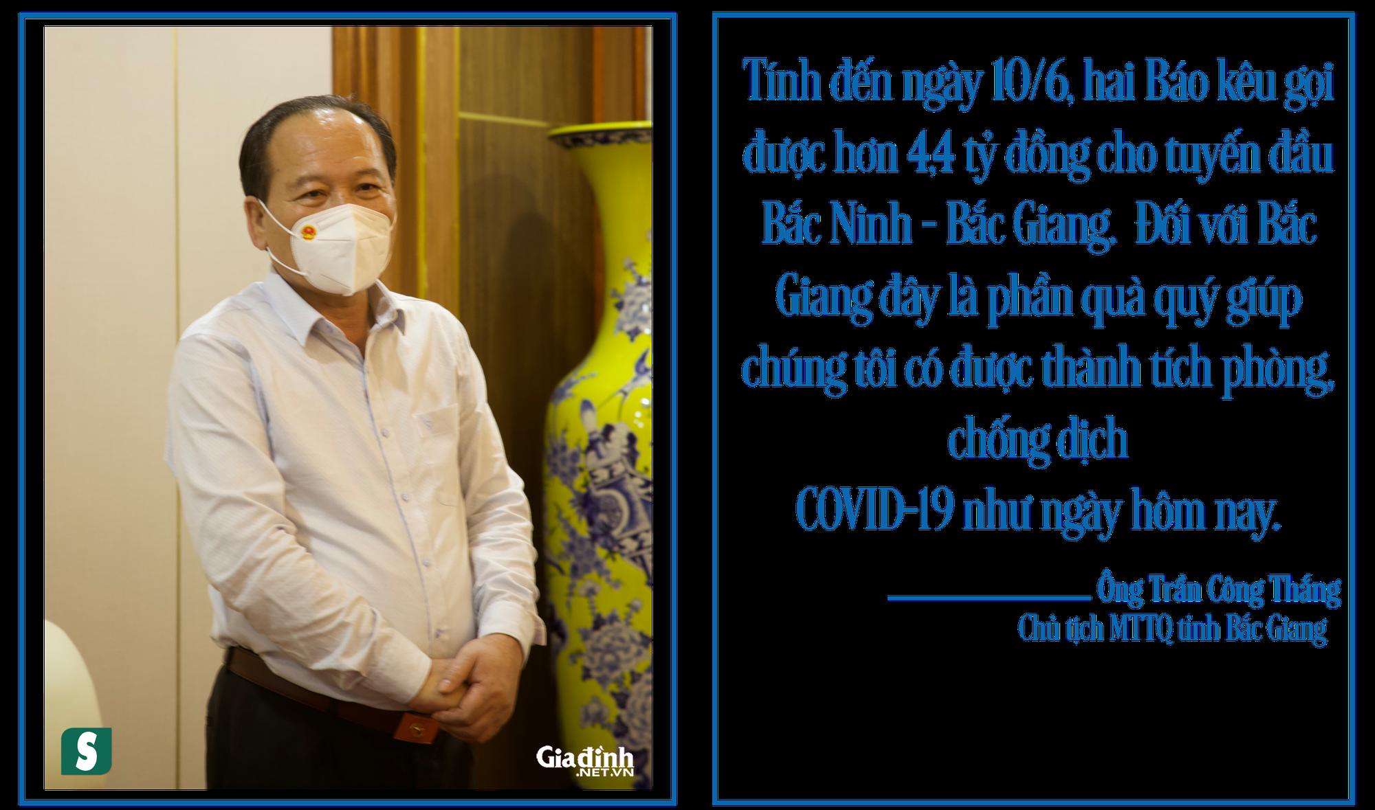 Hơn 2,5 tỷ đồng gửi tới tuyến đầu chống dịch Bắc Giang, Bắc Ninh - Ảnh 5.