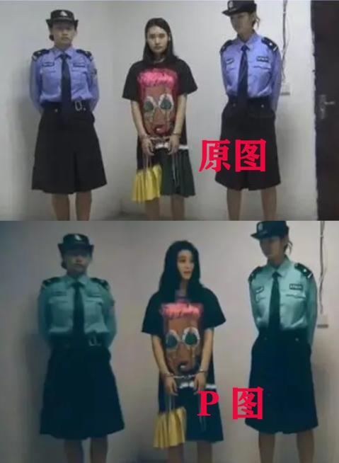 Xôn xao thông tin Phạm Băng Băng từng bị giam giữ và tra tấn dã man? - Ảnh 4.