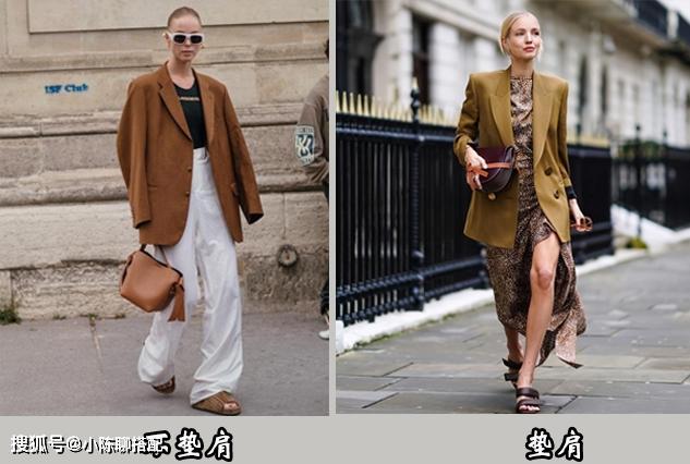 Chỉ một chi tiết rất nhỏ nhưng đủ để bạn chọn đúng kiểu blazer chuẩn đẹp, tôn dáng nhất - Ảnh 5.