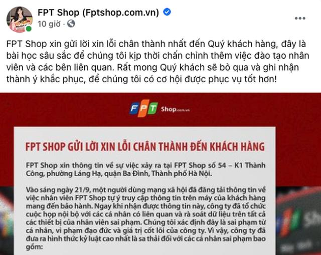 Diễn biến bất ngờ vụ nhân viên kĩ thuật FPT shop bị tố lấy cắp dữ liệu nhạy cảm của khách - Ảnh 3.