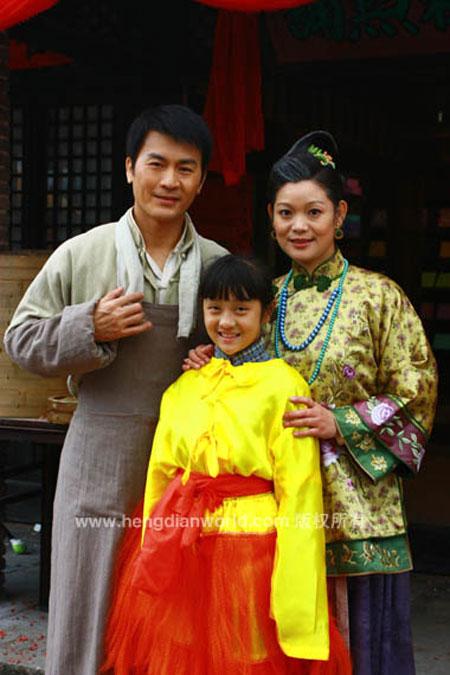 Mỹ nhân phim Quỳnh Dao trở lại màn ảnh Việt 7