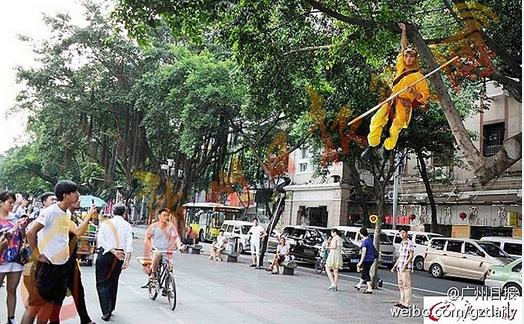 Tận mắt chứng kiến Tôn Ngộ Không đại náo trên phố Trung Quốc 6