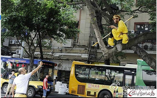 Tận mắt chứng kiến Tôn Ngộ Không đại náo trên phố Trung Quốc 1