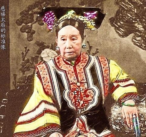 Ly ky chuyen phong the tu tre toi gia cua Tu Hy Thai hau-Hinh-7