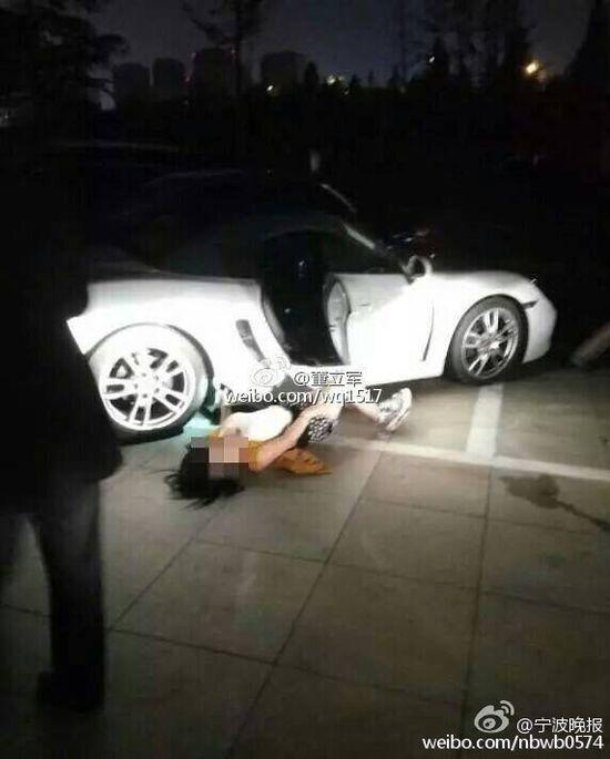 Nạn nhân nằm đau đớn sau vụ tai nạn.