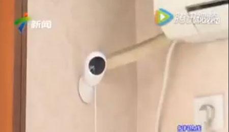 Camera của gia đình chị Trần.