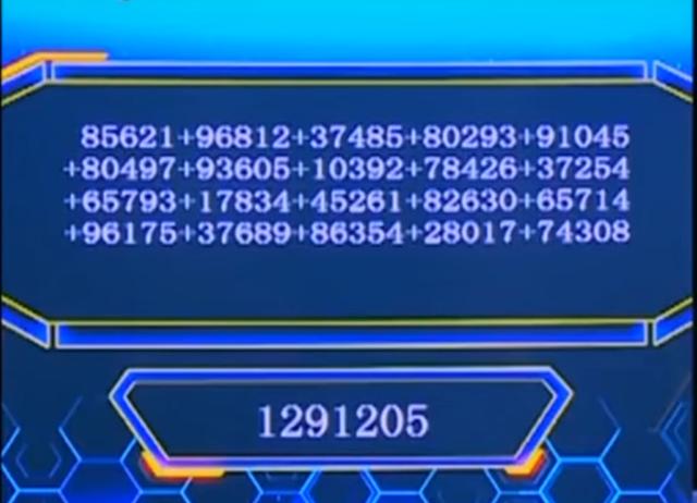 Các phép tính dài hàng chục chữ số. Ảnh chụp màn hình