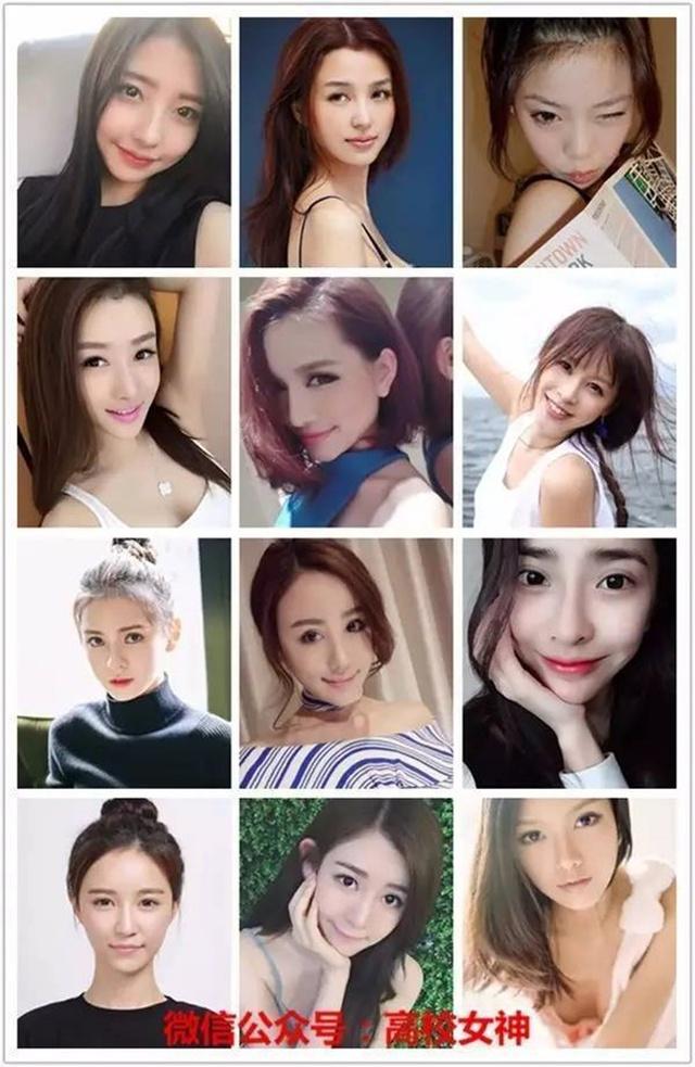 Dưới đây là 13 gương mặt nổi bật trong dàn hậu cung của Vương Tư Thông:
