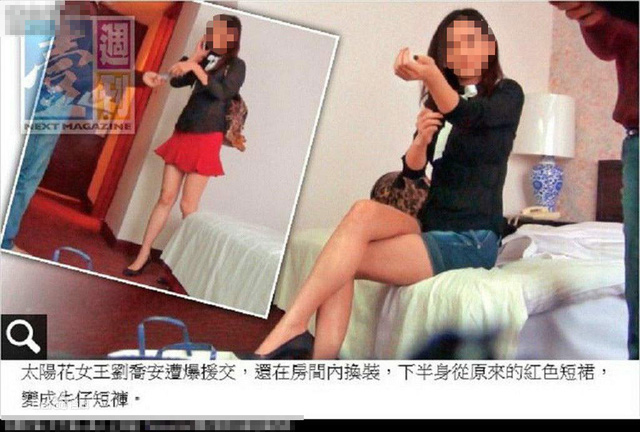 """Những hình ảnh Lưu Kiều An """"đi khách"""" bị phát tán rộng rãi."""