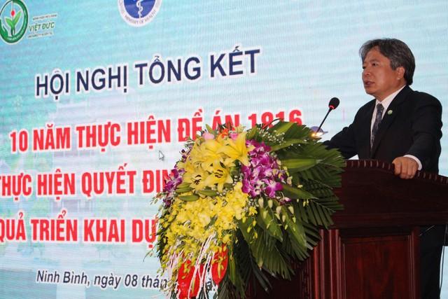 GS.TS Trần Bình Giang – Giám đốc Bệnh viện Hữu nghị Việt Đức phát biểu tại hội nghị.