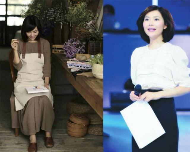 Hai hình ảnh, hai cuộc sống khác nhau của Ning Yuan.
