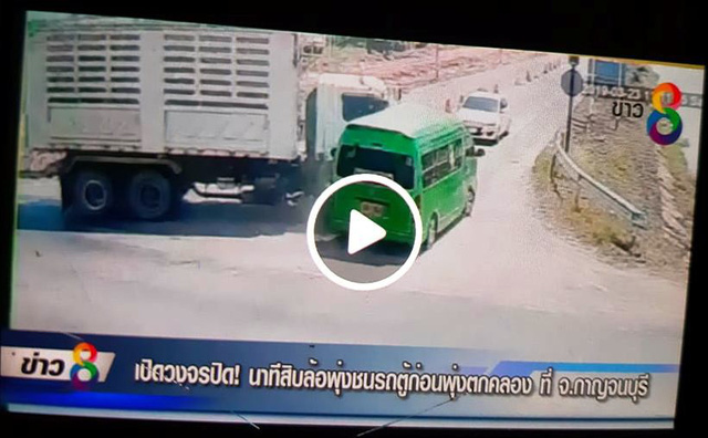 Hiện trường vụ tai nạn từ truyền thông địa phương của Thái Lan.