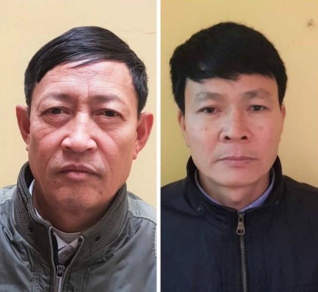 2 cựu Chủ tịch UBND xã Ngũ Phúc bị khởi tố và bắt tạm giam. Ảnh: Cơ quan Công an cung cấp