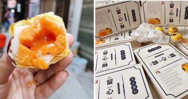 Bánh trung thu cáo cấp Trung Quốc  rẻ bất thường bán nhan nhản từ chợ đến trên mạng, ham rẻ thì mua - Ảnh 2.