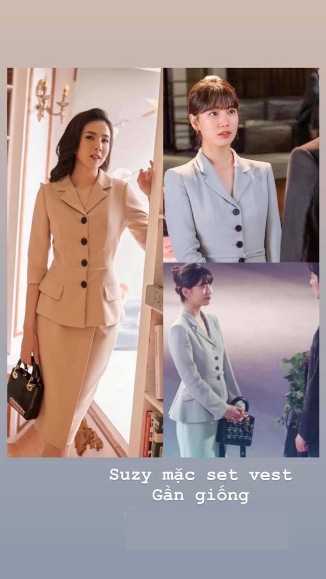 Khoe mặc váy đôi với nữ thần Hàn Quốc, Mai Ngọc hóa quý cô thời thượng đẹp chẳng thua - Ảnh 1.