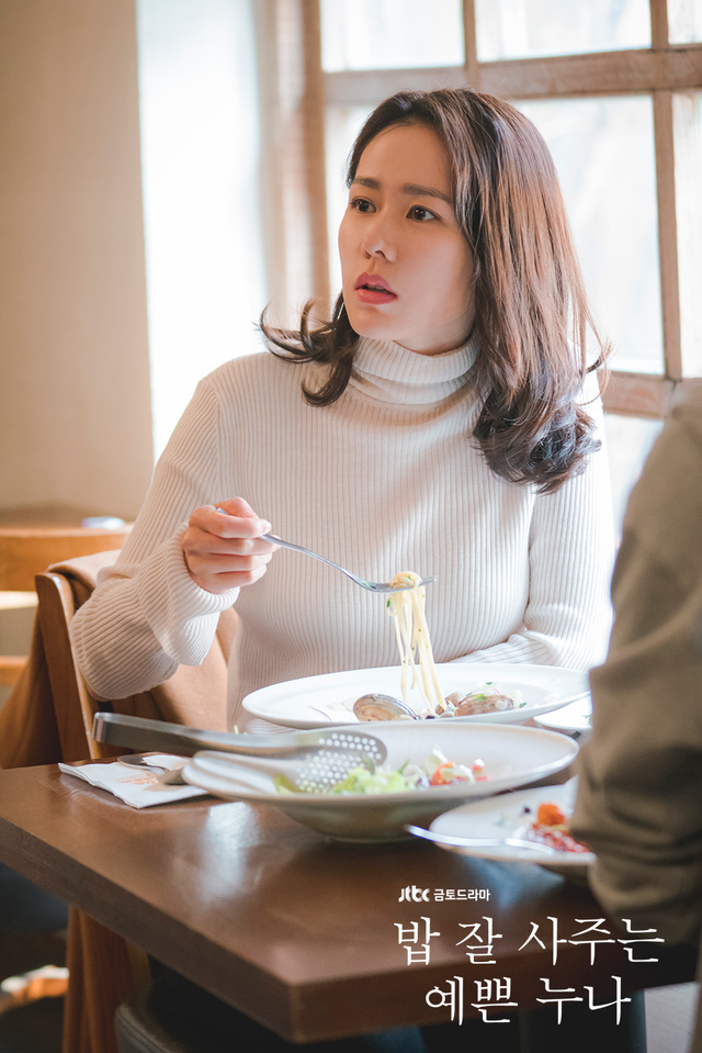 4 kiểu tóc đẹp đỉnh cao của Son Ye Jin: Đều hợp với nàng U30, ngắm thì kiểu gì cũng tìm thấy chìa khóa lên đời nhan sắc - Ảnh 2.