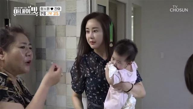 Hoa hậu Hàn Quốc mắng mẹ chồng khi mở cửa tủ lạnh 13 giây - Ảnh 1.
