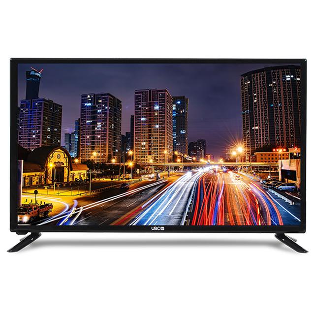 Những Smart TV rẻ nhất Việt Nam - Ảnh 4.