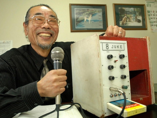 Máy karaoke đã phổ biến khắp thế giới như thế nào? - Ảnh 2.