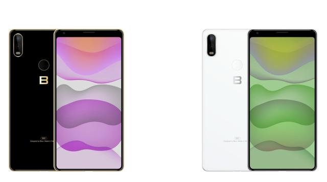6 smartphone đáng chú ý bán trong tháng 7 - Ảnh 5.