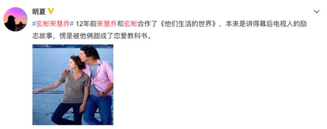 Song Hye Kyo và Hyun Bin đã mua biệt thự về sống chung với nhau rồi đây này? - Ảnh 1.