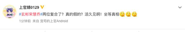 Song Hye Kyo và Hyun Bin đã mua biệt thự về sống chung với nhau rồi đây này? - Ảnh 2.