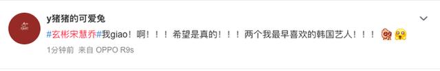Song Hye Kyo và Hyun Bin đã mua biệt thự về sống chung với nhau rồi đây này? - Ảnh 4.